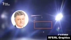 Спецномери наразі має і п'ятий президент України Петро Порошенко