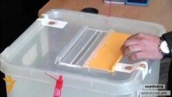 «Ժառանգությունը» կքննարկի ՏԻՄ ընտրություններին մասնակցելու հարցը