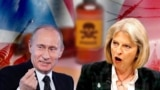 Poison Russia Britain