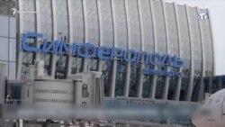 «Крымская волна»: под санкциями и в ожидании туристов (видео)