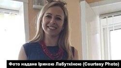 Ірина Лабуткіна