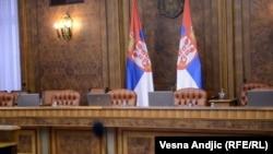 Vlada Srbije - ilustracija