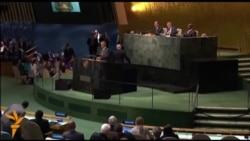 Светските лидери во Њујорк
