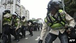 Каракастағы Венесуэла қауіпсіздік күштері (Көрнекі сурет)