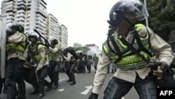 Силы безопасности Венесуэлы. Иллюстративное фото.