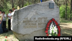 Вшанування таємно закопаних там жертв комуністичного режиму колишнього СРСР (архівне фото)