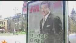 Ukraynada Konstitusiya günü