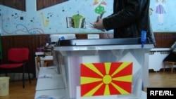 Makedoniyada bələdiyyə seçkiləri. 22 mart 2009