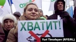 Участники митинга на Болотной площади, Москва, 2011 г