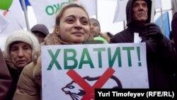 Участники одного из митингов оппозиции на Болотной площади. 17 декабря 2011 г