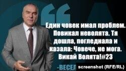 Плакатът на Веселин Марешки