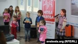 """Курсы """"Мова Нанова"""" для дзяцей у Менску"""