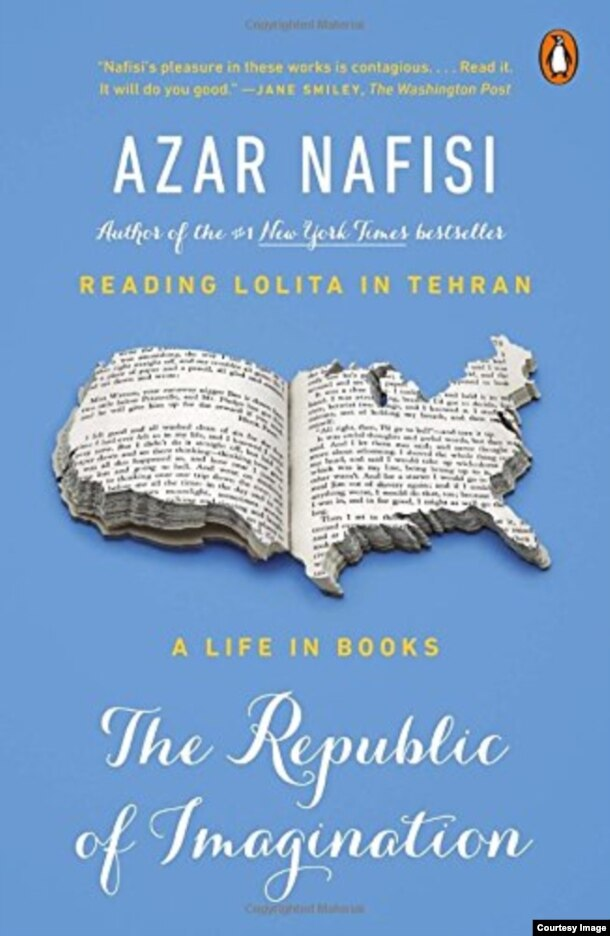 جمهوری خیال، تازهترین کتاب آذر نفیسی، نشر پنگوئن