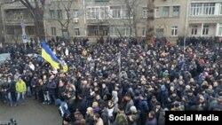 Пікет біля будівлі МВС у Києві, 13 грудня 2015 року