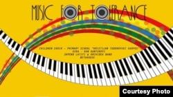 """Глобална манифестација """"Музика за толеранција"""" во Република Македонија."""