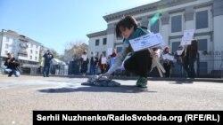 Акция в Киеве в поддержку пропавших крымчан, 25 апреля 2017 года