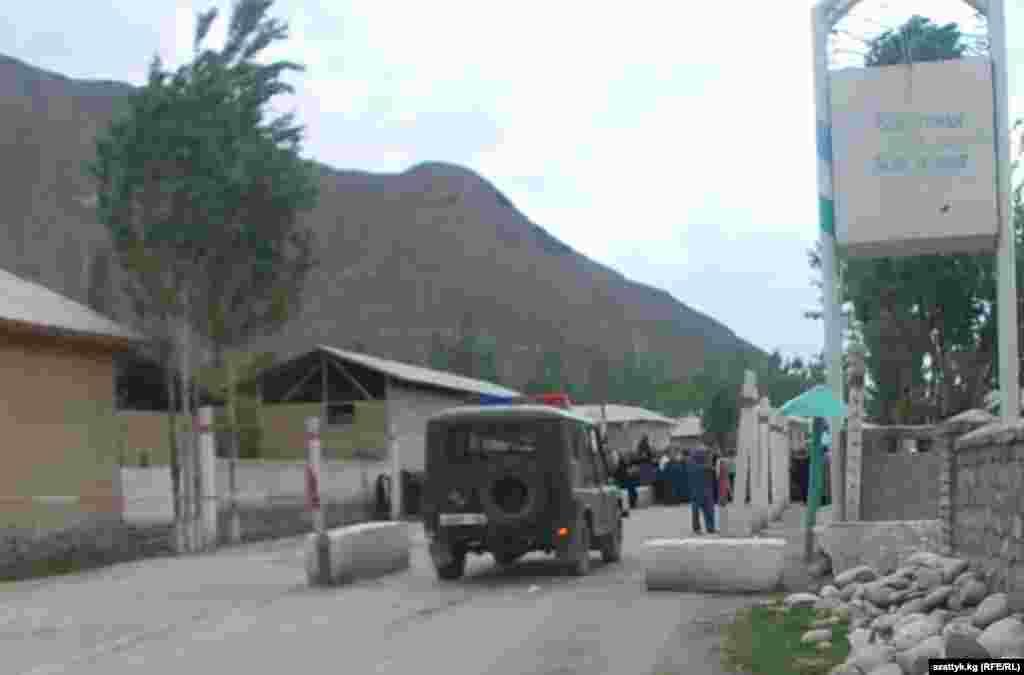 Сохский район — район Ферганской области Узбекистана. Образован в 1990 году. Административный центр района — Раван. Сохский район расположен в одноименном анклаве, кругом граничит с Кыргызстаном (135 км).
