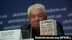 Презентация украинского перевода романа о Чонкине. Киев, 29 августа 2014