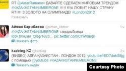 Қазақстандықтар әлемдік трендке айналдыруға тырысып отырған #kazakhstannumberone хэштегінің парағы. Twitter-ден алынған скрин-шот. 2 тамыз 2012 жыл.
