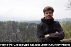 Олександ Краковський, заступник голови правління ГО «Центр генеалогічних досліджень, м. Київ»