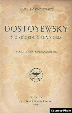 Первое итальянское издание книги об отце