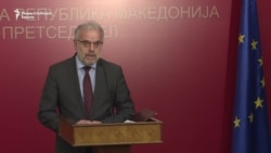 Џафери: Постапив според уставните надежности
