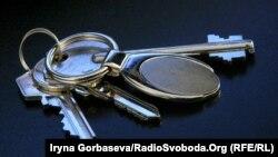 Ključevi, ilustrativna fotografija
