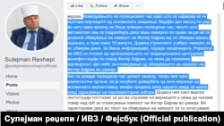 Објава на Реисот Сулејман Реџепи за предложениот полициски час за Рамазан Бајрам