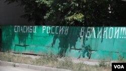 Москва ревностно относится к процедуре согласования основных игроков на югоосетинской площадке не потому, что опасается каких-то для себя угроз в республике со стороны самостоятельных политиков