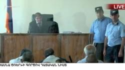 Դատավորի ինքնաբացարկի մասին փաստաբանների միջնորդությունը մերժվեց