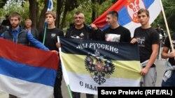 Проросійський антинатовський мітинг у Чорногорії, жовтень 2015 року