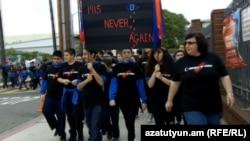 Հայ աշակերտները քայլարշավ են անցկացնում Հոլիվուդում