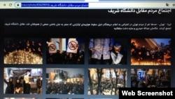 На снимке с экрана — фрагмент фоторепортажа иранского новостного агентства IRNA, который стал недоступен вскоре после публикации в субботу.