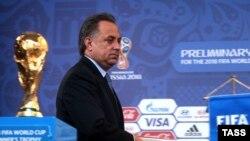 Министр спорта РФ Виталий Мутко на пресс-конференции по итогам заседания Оргкомитета чемпионата мира 2018 по футболу