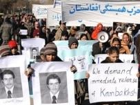 Kambakhsh supporters protest in Kabul after his death sentence was announced in January (AFP)