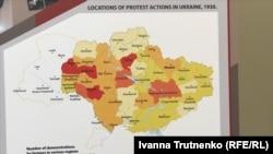 Мапа спротиву та повстань українських селян проти радянського режиму і колективізації в 1930-х роках