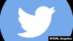 Twitter nyşany