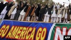 Протести против САД во Пакистан