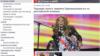 ЗМІ Росії написали, що Україну можуть відсторонити від проведення «Євробачення-2017»