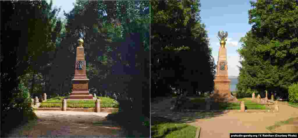 Monument to Peter the Great in Veskovo, Russia. 1911/2008