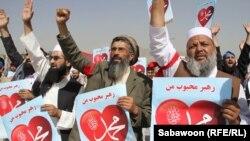 Протест у Кабулі, 20 вересня