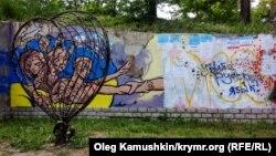Граффити в Симферополе. Иллюстрационное фото