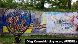 Графіті в Сімферополі