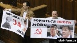 Учасники парламентських слухань «Тарас Шевченко як постать світового значення», 2014 рік