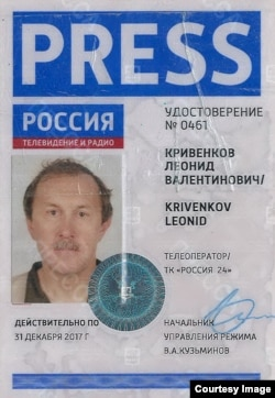 Leonid Krivenkov's press card