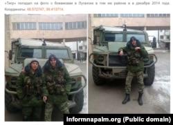 Російський бронеавтомобіль «Тигр» на фото з бойовиками в Луганську в грудні 2014 року. Фото з сайту розлідувальної спільноти «Інформнапалм»