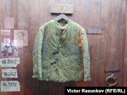 Лагерная телогрейка Александра Солженицына