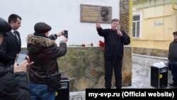 Відкриття меморіальної дошки Володимиру Висоцькому, Євпаторія, 25 грудня 2016 року