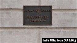 Sediul Procuraturii Generale