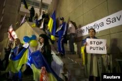 Акция у посольства России в Израиле с требованием освободить Надежду Савченко. Февраль 2015 года